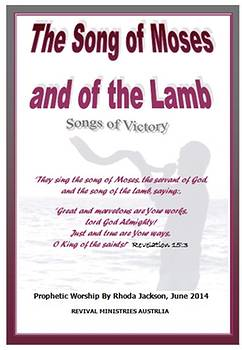 Song_of_Moses